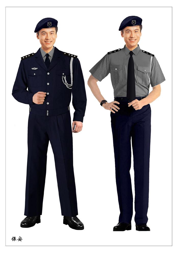 工程保安制服