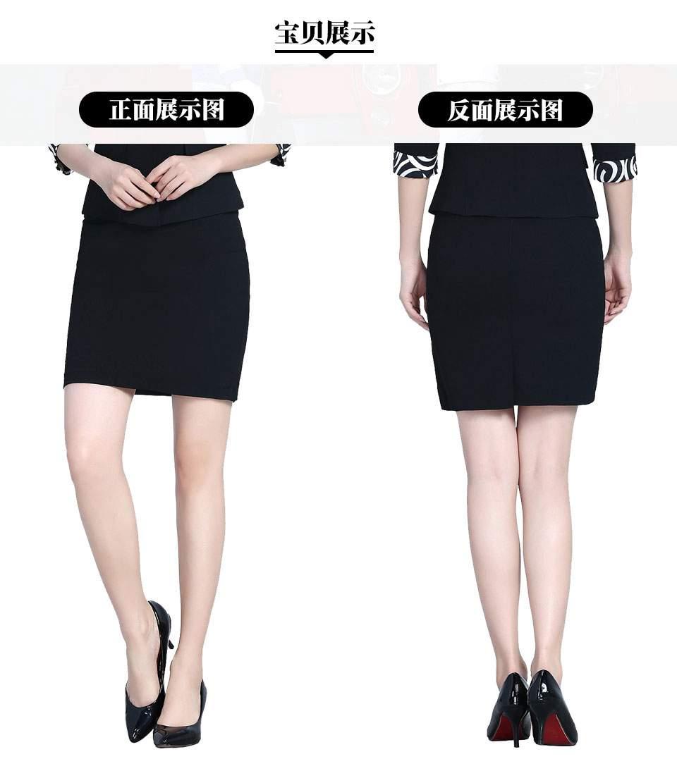 枣红+裙商务涤棉细斜深蓝色女裙