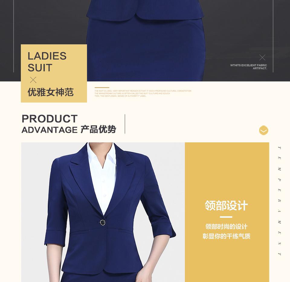 蓝色蓝色半袖套装