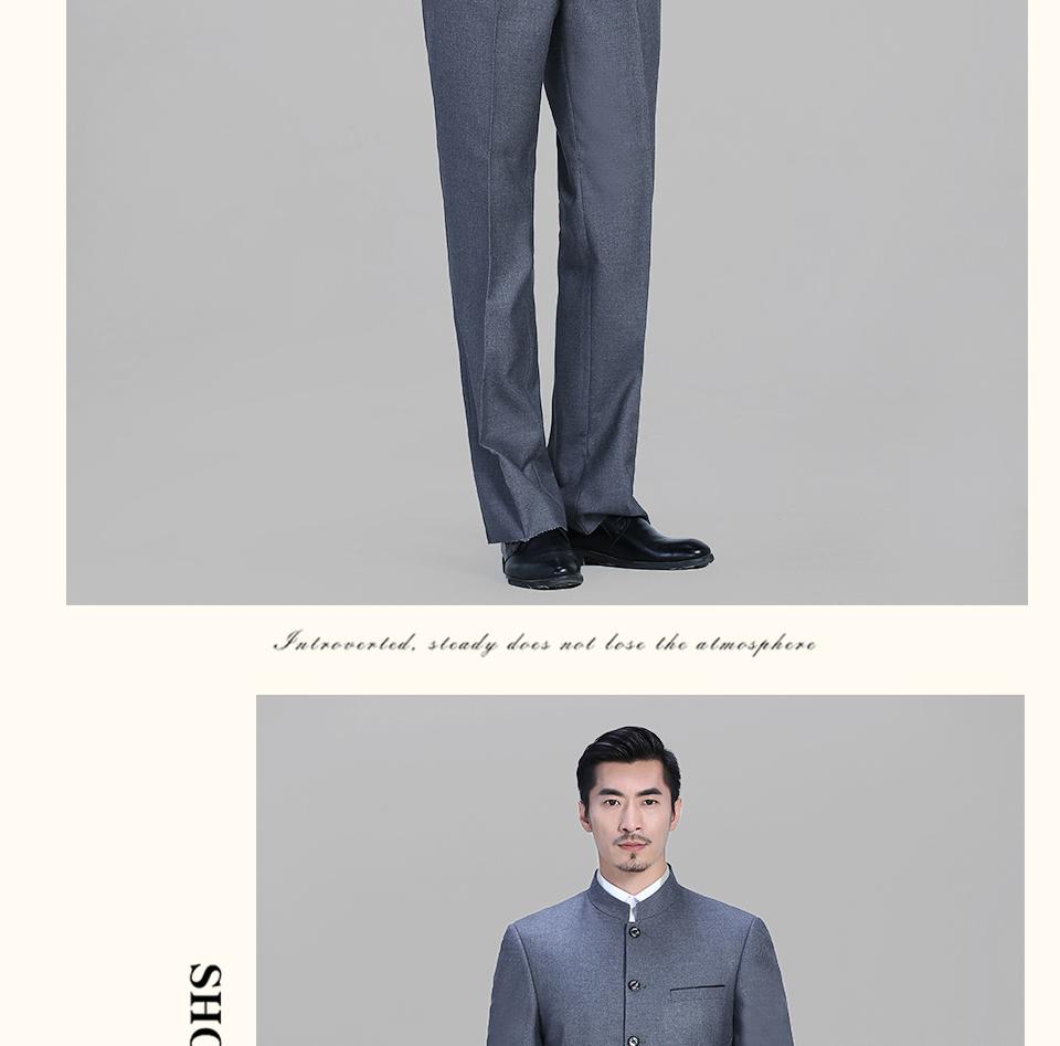 中灰色休闲中华立领套装FX10