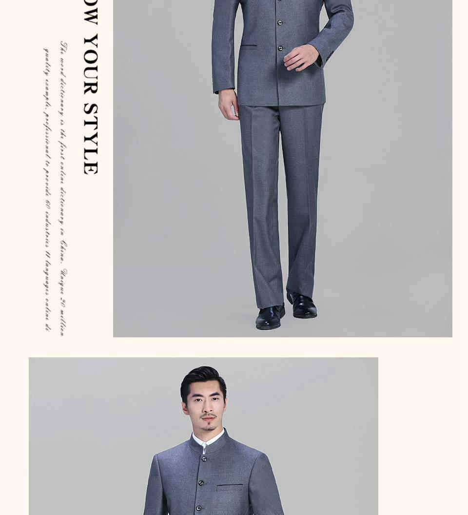 灰色休闲中华立领男士套装FX10