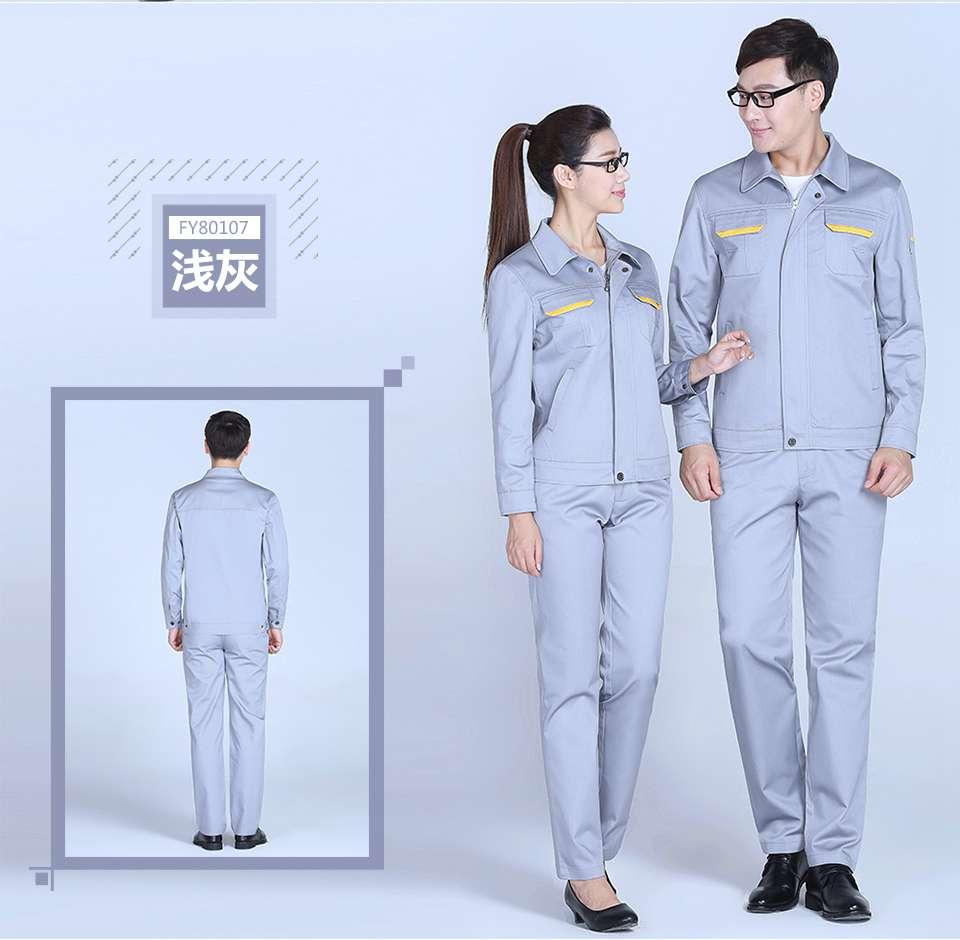 新款铁灰色春秋涤棉纱卡长袖工作服FY801