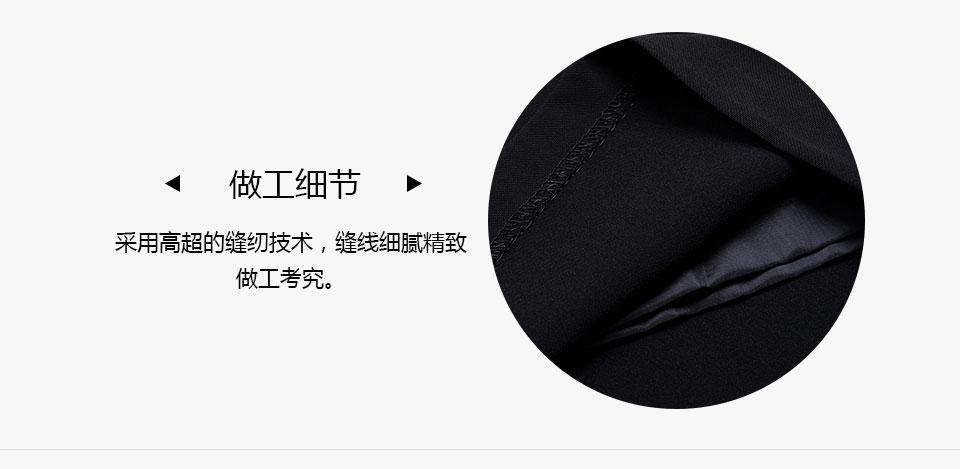 新款黑色西裙4女裙
